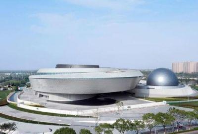 بزرگترین موزه ستارهشناسی جهان با معماری کیهانی