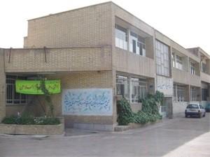 مرکز آموزشی اسماء